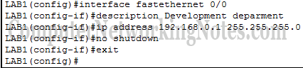 Configure fast ethernet in cisco router