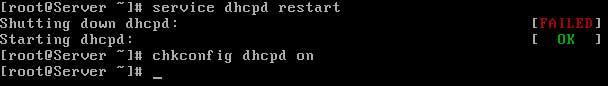 service dhcpd restart